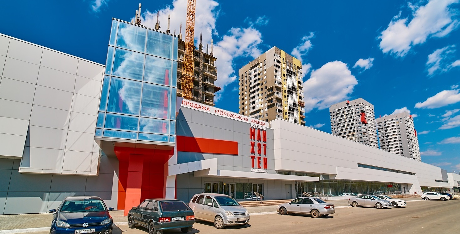 Недвижимость коммерческая об Аренда офиса 40 кв Автозаводская улица
