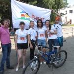 «Солнечный велосипед – 2013»