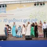 АН «РиэлтСтройком» на благотворительном фестивале «10 добрых дел»!