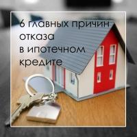 Бывает и так - вы ищете и находите для себя замечательную квартиру и уже в мечтах расставляете мебель на новых квадратных метрах.
