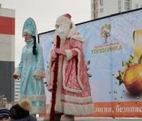 """Тополиную Ёлку 2016"" посетили Дед Мороз, Снегурочка и 38 попугаев!"
