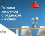 1 комн. квартира Труда, 4